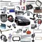 Техника и аксессуары для авто